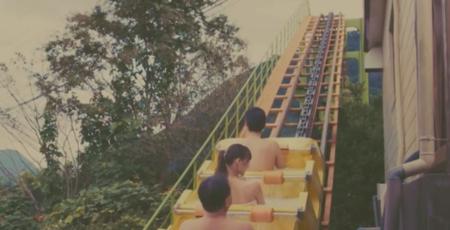 Spamusement Park In Beppu 2