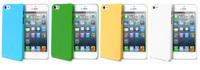 ThinCase, carcasa ultrafina para el iPhone 5 de AViiQ