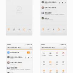 Foto 3 de 5 de la galería miui-v4 en Xataka Android