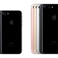 No habrá datos de las ventas del iPhone 7 en sus primeros días, Apple los esconderá