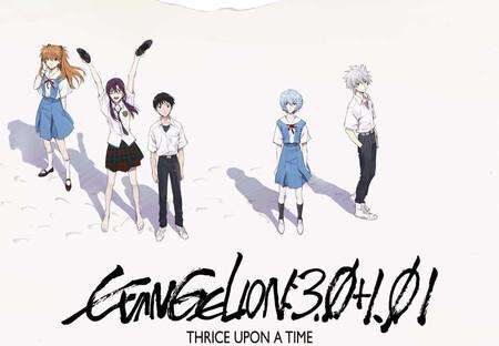 'Evangelion: 3.0+1.01': Amazon anuncia la fecha de estreno global del final de la reimaginación del anime