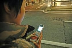 Vodafone GPS Navigator presentado