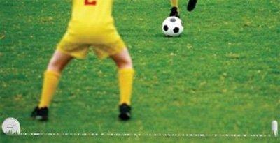 Goal Watcher te pone una portería en cualquier lado