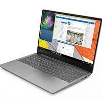 Amazon te deja su portátil de gama media más vendido por 509,15 euros: Lenovo Ideapad 330S-14IKB con 90 euros de descuento