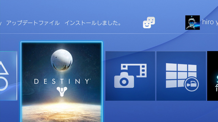 Ps4 Firmware 2 1