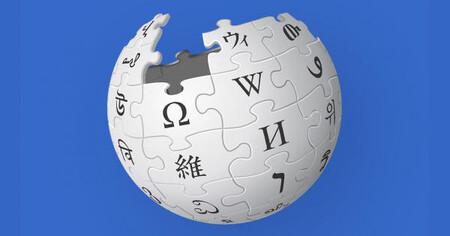 Qué es Wikimedia Enterprise y cómo afectará la Wikipedia de pago a las empresas