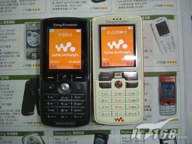 El Sony Ericsson K750, convertido en W800i