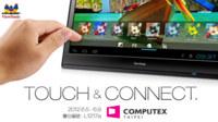 ViewSonic tiene una tablet de 22 pulgadas, con Ice Cream Sandwich
