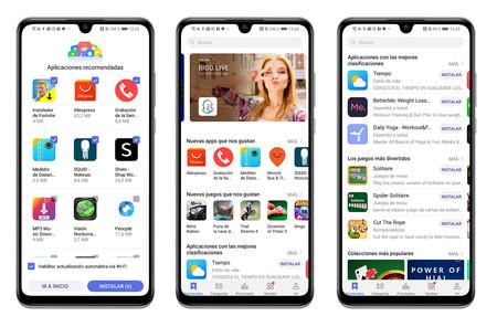 App Gallery 1
