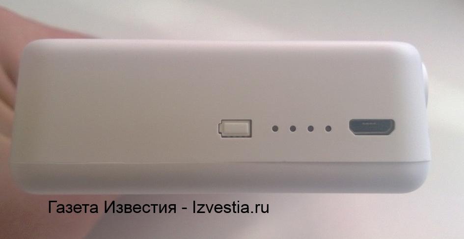 Foto de Nokia Lumia 1020 carcasa (3/5)