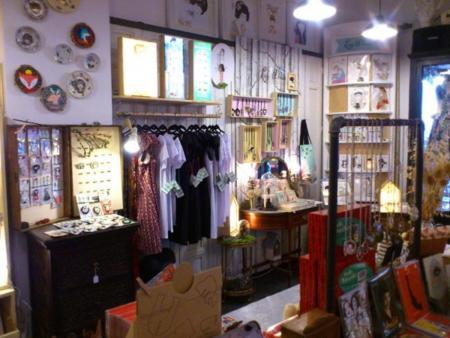 De compras por Malasaña: La Antigua Shop
