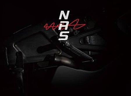 Honda NRS250