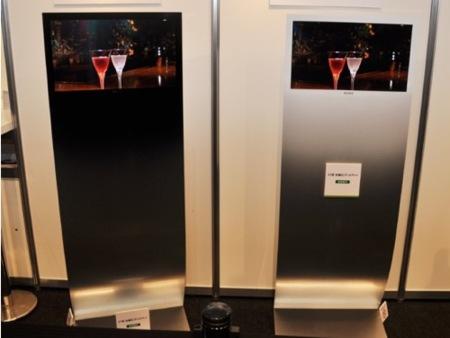 Sony muestra una pantalla OLED de 21 pulgadas