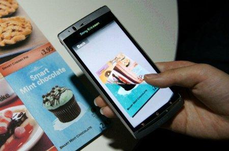 Sony crea su propia realidad aumentada con SmartAR