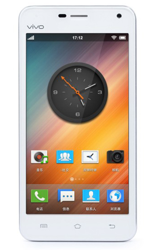 """Vivo X1, nuevo smartphone """"más delgado"""" del mercado"""