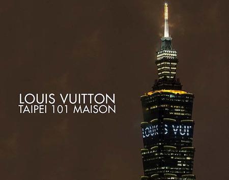 Taipei 101 Maison by Louis Vuitton