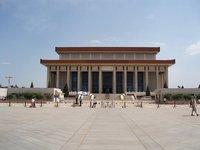 El mausoleo de Mao Zedong en Beijing
