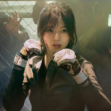 'Mi nombre' la nueva serie coreana de Netflix con protagonista femenina molona para ver después de 'El juego del calamar'