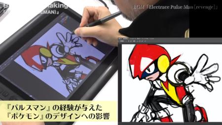 Así es como Ken Sugimori y otros talentos de Game Freak crean las ilustraciones y el pixelart de sus juegos