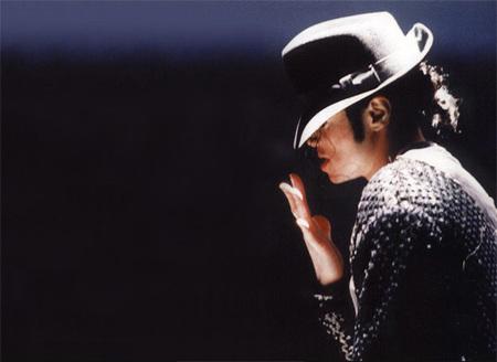 Michael Jackson a toda pantalla