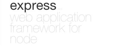 Express.js y su influencia en .NET