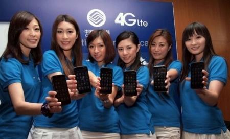 4g Chinas