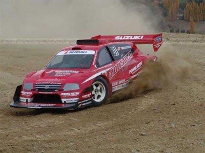 Suzuki Monster