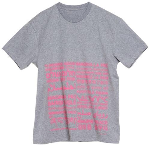 Foto de Todas las prendas de la colección Fashion Against AIDS de H&M (26/26)
