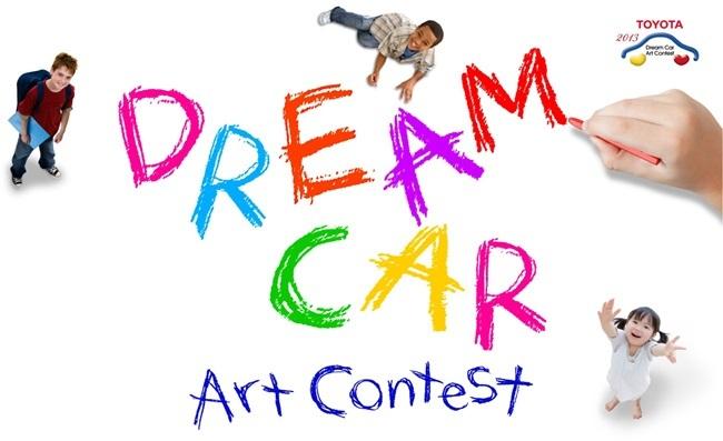 Concurso Dream Car