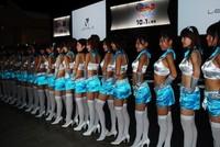 Las chicas del Tokyo Game Show 2009: nuestras fotos [TGS 2009]