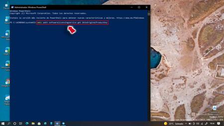 Licencias de Windows 10
