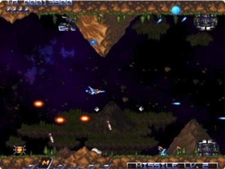 'Gradius ReBirth' lanzado a través del servicio WiiWare