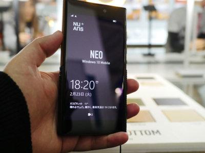 NuAns Neo, el Windows Phone con Continuum inalámbrico que busca cómo llegar a Europa