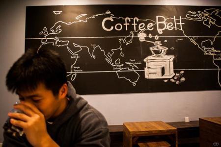 Cinturon Café 1