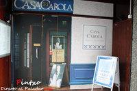 Taberna Madrileña Casa Carola