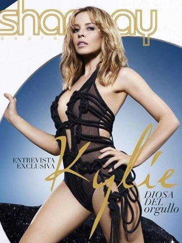 Kylie Minogue confirma a Shangay que estará en el Orgullo Gay ¡bravo!