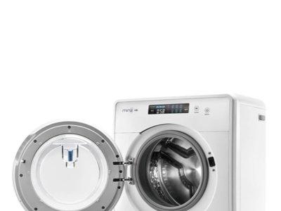 Xiaomi se atreve con todo, hasta con lavadoras inteligentes