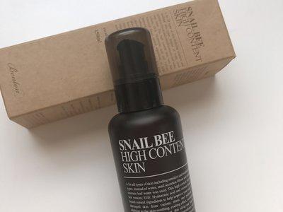 La esencia: ese paso que tienes que incluir en tu rutina diaria. Nosotras ya lo hemos hecho con Snail Bee Essence de Benton