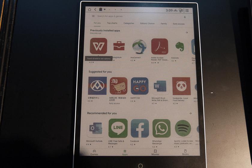 Los lectores de e-books que parecen tabletas están más cerca: Wacom y E Ink Corp crean un nuevo papel electrónico a color