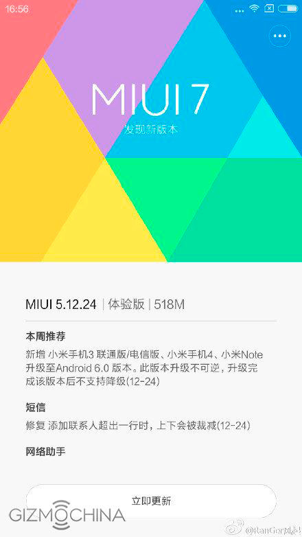 Xiaomi Android 6 Update