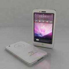 Foto 8 de 11 de la galería apple-iphone-4g-interesante-y-colorido-concepto en Xataka Móvil