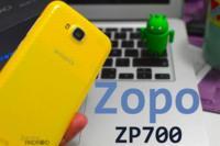 Zopo ZP700, prueba a fondo
