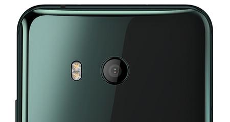 U11 Camera