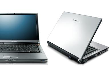 Lenovo Y410, portátil para el mercado doméstico