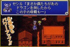 Final Fantasy IV para GBA, primeros scans