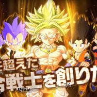 La historia de Dragon Ball Fusions en este tráiler de 4 minutos repletito de gameplay y combinaciones