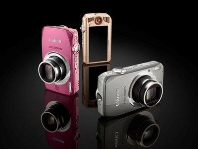 Canon IXUS 1000 HS, nueva compacta de consumo