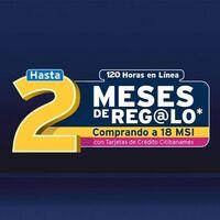120 Horas en Línea de Citibanamex: hasta 18 meses sin intereses y dos de bonificación en compras con Amazon México, Walmart y Elektra