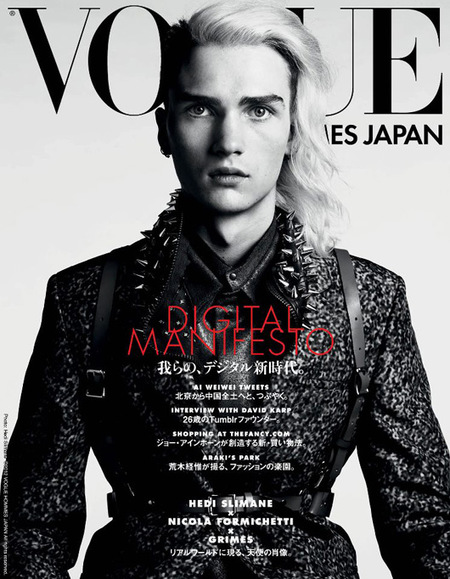 Vogue Hommes Japan