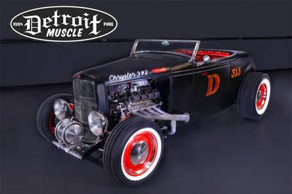 The D-Rod